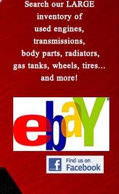 Used Auto Parts Locator